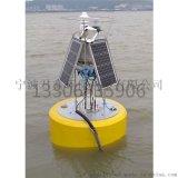 自动检测浮标水质水位监测浮标