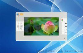供应慧美居品牌网线数码彩色可视门铃7寸分机