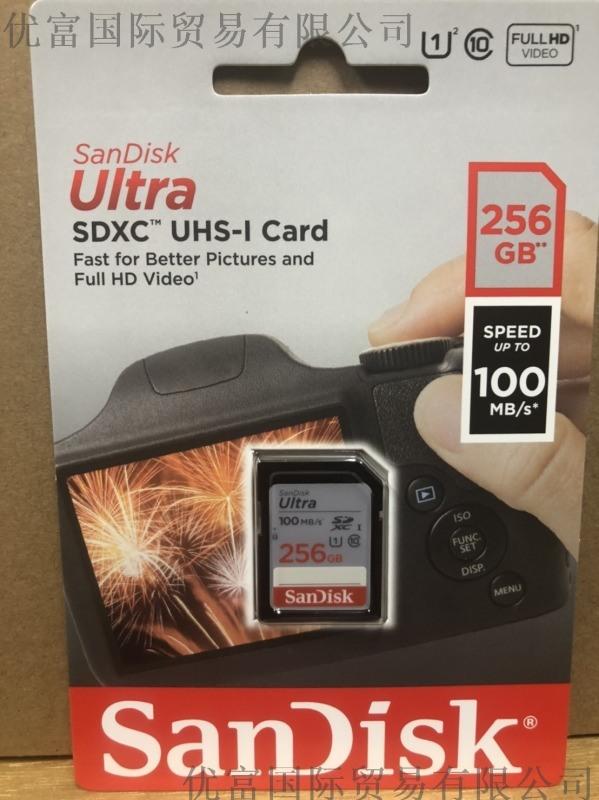 相機用極速SD存儲卡 256G閃迪SD存儲卡