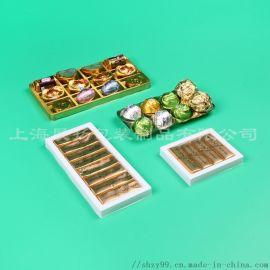 厂家定制巧克力塑料内托、食品包装内托