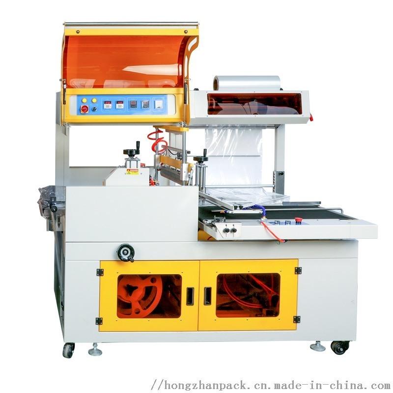 宏展熱收縮機 封切收縮包裝機 pof熱收縮膜收縮機