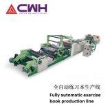 全自动卷筒纸高速柔印铁丝骑马钉学生作业本联动生产线