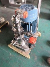 在线式PLC系列粉液混合机