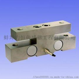 蚌埠力恒LHBQ-2桥式传感器