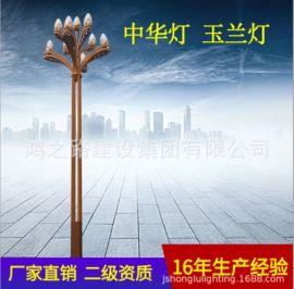 市政道路景观灯8米10米路灯八叉九火LED玉兰灯