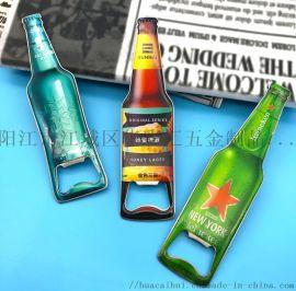 不锈钢啤酒开瓶器 开罐器 起瓶器 多功能定制创意