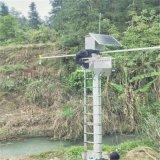 贵州农田水库流量监测系统 水利环保工程流量计