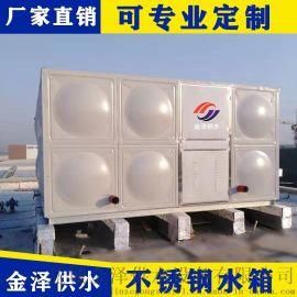 解析不锈钢方形水箱保温材料