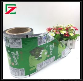 药用圏膜复合膜,口罩包装圈膜,食品包装圈膜,铝箔圈膜