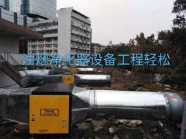 系统工厂排风系统设计安装降温风机安装