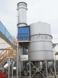供应沸石转轮RTO喷漆房废气治理专业VOCs方案