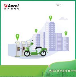 电瓶车充电站-电动车充电桩-小区智能充电站