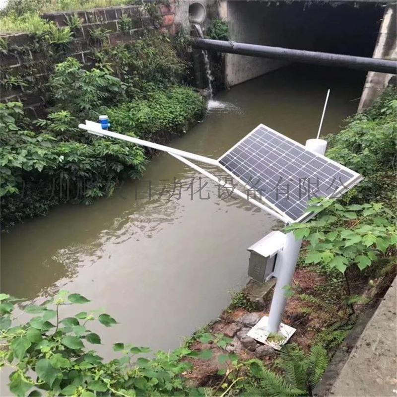 陕西/青海农田灌区流量计  水电站超声波流量仪表