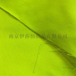 防护服缎纹荧光涤棉布