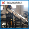 PVC管材粉碎機 硬塑料粉碎設備 粉碎清洗一體機