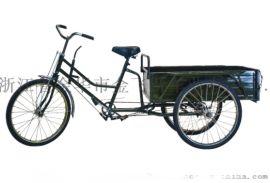 浙江厂家直销人力电动三轮车、客运三轮车、货运三轮车