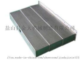德玛吉200P加工中心机床护板品质优
