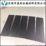 钛电极板、涂铂钛阳极板、电镀行业用钛阳极