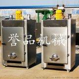 厂家制造糖熏鸡炉子-熏鸡设备-熏鸡机器
