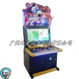儿童格斗游戏机大型电玩城投币设备月光宝盒游戏厂家