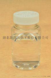 特性较脆硬,固化程度高,固化过程中挥发份少的树脂
