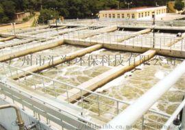 广州汇海环保科技H202007电镀废水处理设备