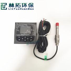在线溶解氧测试仪 工业溶氧仪 荧光法溶氧仪