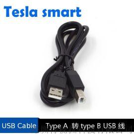 USB数据线Type A转Type B打印机方口