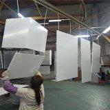幕墙铝单板审美观点  墙体隔断氟碳铝单板耐候性