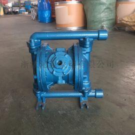 沁泉 QBK-40铸铁内置换气阀气动隔膜泵