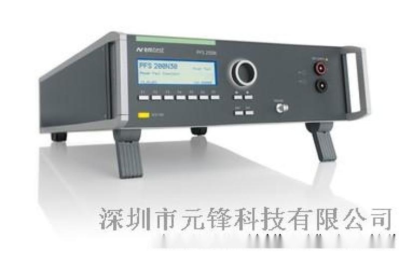 EM測試/瑞士PFS200N汽車電源故障模擬器