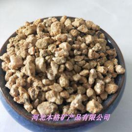 黄金麦饭石 多肉铺面拌土 盆栽种植用黄金软麦饭石