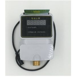 機關水控機 微信支付寶掃碼水控機