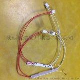 mch陶瓷加熱片-發熱片-針灸理療儀用電熱片