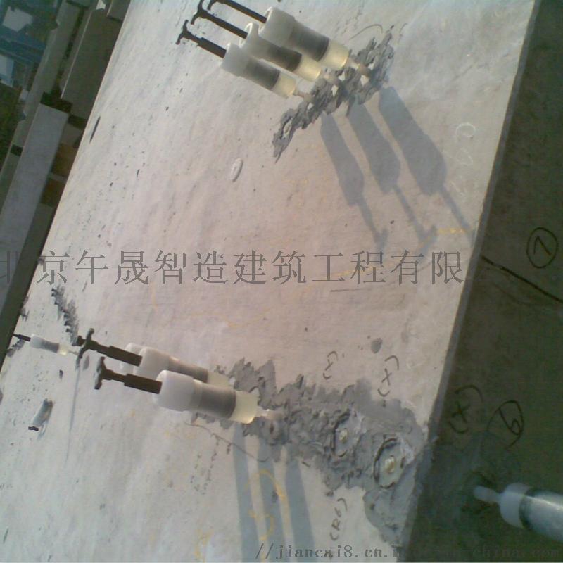 镇江灌浆树脂, 裂缝灌浆树脂