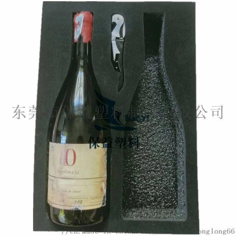 厂家定制eva红酒包装内托一次冷压成型