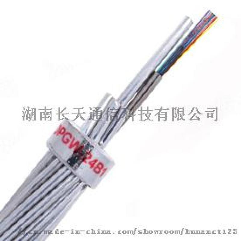 16芯OPGW光纜型號 OPGW-16B1-100