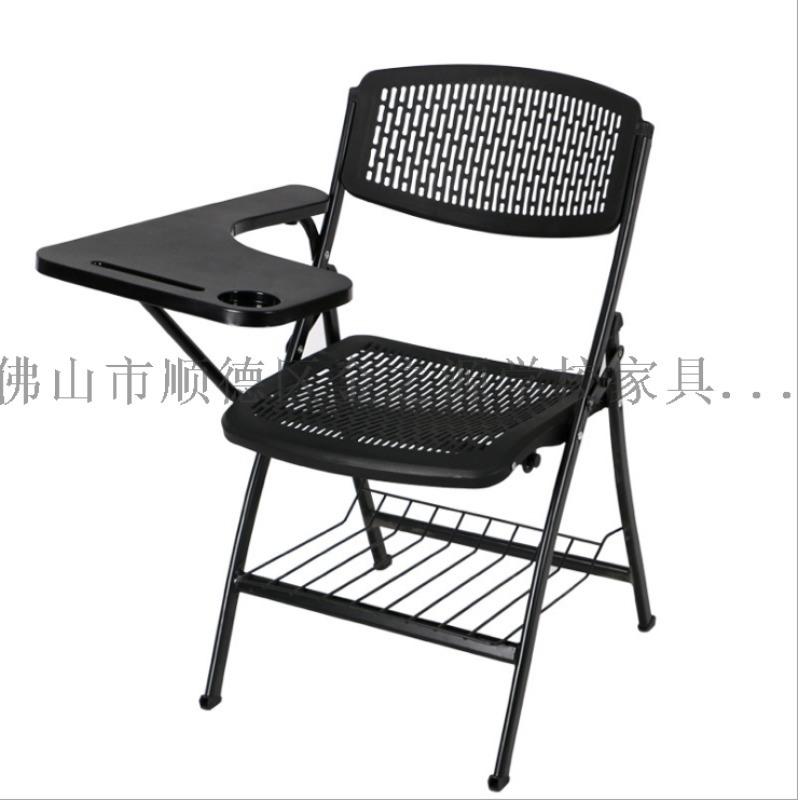 厂家直销善学带写字板折叠会议椅,塑料透气靠背椅