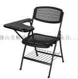廠家直銷帶寫字板摺疊會議椅,一體椅塑料透氣靠背椅