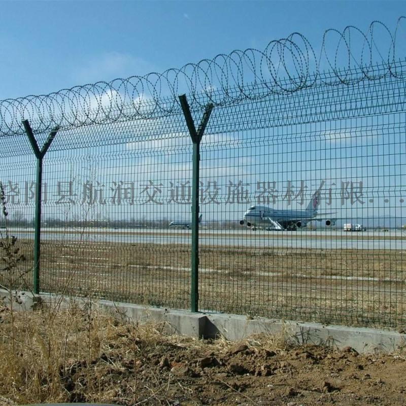機場護欄網機場防護網生產廠家