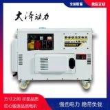 箱體式15KW柴油發電機三相電
