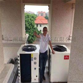酒店熱水系統安裝工程設備廠家