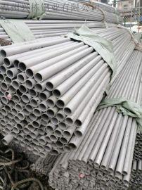 310S冷轧无缝钢管 89*3高品质换热器管
