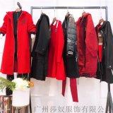 时尚青年高街女装品牌CRZ冬装厂家直销货源