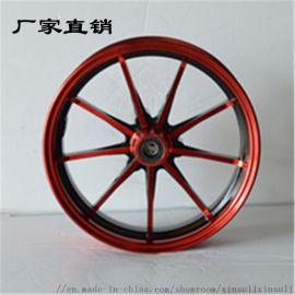 电动车碟刹铝轮10寸九爪小龟王轮毂改装车轮毂
