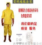 西安哪里有卖绝缘手套 绝缘服