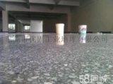 江門恩平專業廠房舊水泥地面翻新 加固加硬處理