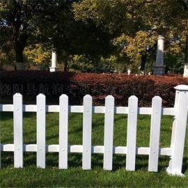 pvc草坪护栏  园艺围栏  草坪栅栏