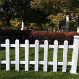 pvc草坪護欄  園藝圍欄  草坪柵欄