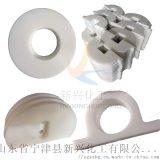 工程塑料加工耐磨件 UPE高分子異形加工件定製廠家